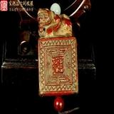 清代道教老木雕漆金狮首盘古帝王日月符咒【强力辟邪】护身符挂佩