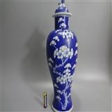 高31.2公分清晚期冰梅纹青花瓶
