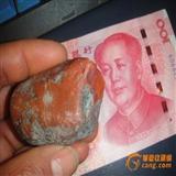 南红玛瑙籽料原石