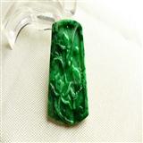 缅甸老坑A货翡翠满正阳绿年年有余挂件