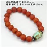 天然优质保山南红+绿松石手串--0763