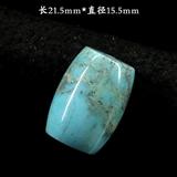 天然原矿绿松石桶珠--2579