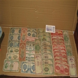 民国老纸币44张